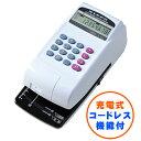 【送料無料】ニッポー<NIPPO> 電子チェックライター 10桁 コードレスタイプ FX-45CL 0722retail_coupon
