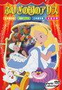 DVD>アニメ>キッズアニメ>作品名・わ行商品ページ。レビューが多い順(価格帯指定なし)第4位
