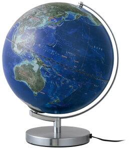 レイメイ藤井(Raymay) 衛星画像地球儀 OYV257 球径30cm 衛星画像タイプ 地球儀スケール付 ライト付 NASA撮影2013年衛星写真使用 【RCP】