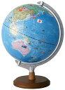 レイメイ藤井(Raymay) 国旗イラスト付地球儀 OYV321 球径30cm 行政タイプ 地球儀ス
