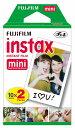 FUJIFILMインスタントカメラ チェキ専用 インスタントカラーフィルム instax mini 2パック INSTAX MINI K R 2 【RCP】 02P03Dec16