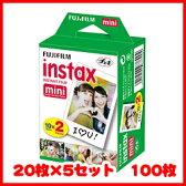 【送料無料】FUJIFILM<富士フイルム>インスタントカメラ チェキ専用 インスタントカラーフィルム instax mini 2パック INSTAX MINI K R 2 5セット 計100枚【RCP】
