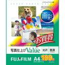 富士フイルム 画彩 写真仕上げValue A4 (210x297) 100枚入 WPA4100VA