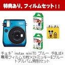 """【送料無料】【ラッピング無料】FUJIFILM<富士フイルム> """"チェキ""""instax mini70 ブルー チエキカメラ INS MINI 70 BLUE+専..."""