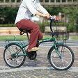 【送料無料】HANWA(阪和) 20インチ カラフル折りたたみ自転車 6段変速 カゴ/カギ/ライト付 TRAILER BGC-F20-GR グリーン 02P03Dec16
