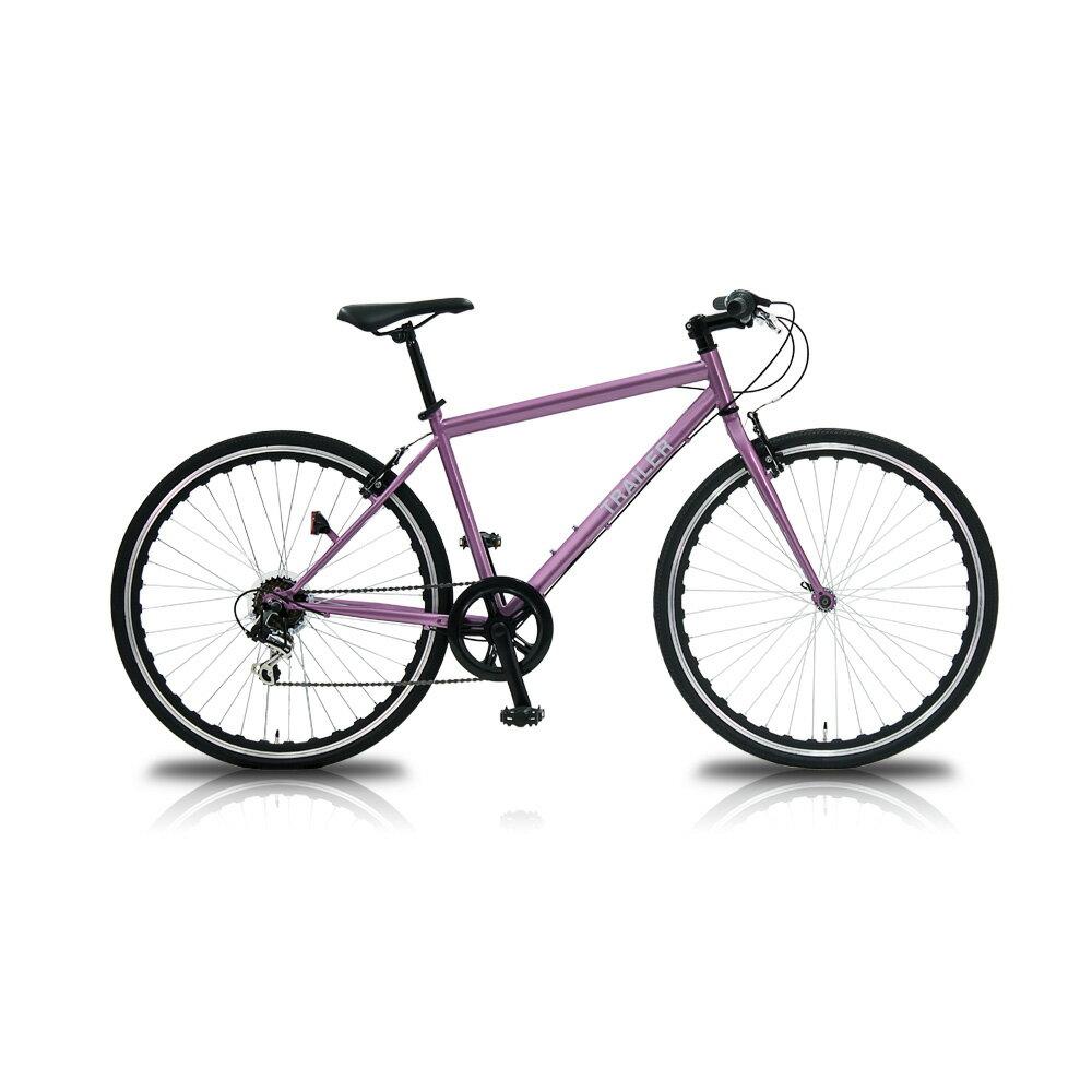 【送料無料 金庫】HANWA(阪和) TRAILER 700Cクロスバイク 6段変速 ピンクTR-C7003PK:オフィスランド 新生活を新しい自転車で。新入学・新社会人応援フェア!!期間限定超特価!送料無料