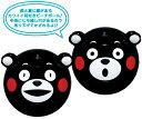 くまモンボール 40cm AVP-K04 【ビーチ・水遊び 子供用 家庭用 おもちゃ】イガラシ IGARASHIの画像