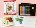河出書房新社<サクラクレパス> 大人の塗り絵 水彩色鉛筆BOX GWPBOX 【RCP】