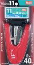 マックス<MAX> ホッチキス バイモ11 フラット レッド HD-11FLK/R Vaimo11 FLAT専用針 No.11-1M 1箱(1,000本)付