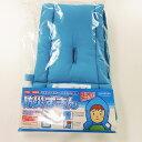 サンフレイムジャパン 防災ずきん ブルー 500-2240 02P03Dec16