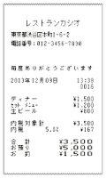 カシオ電子レジスター(8部門)レッドSE-S20同等品(ネット販売モデル・消費税率簡単変更)NL-200-RD