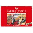 FABER-CASTELL(ファーバーカステル) 色鉛筆 36色セット TFC-CP/36C (2400)【RCP】 メーカ欠品時は予約受注とさせて頂きます。