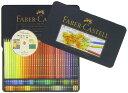 FABER-CASTELL(ファーバーカステル) ポリクロモス色鉛筆 120色 (缶入)110011 (36000) 【RCP】最新の商品はCDーROMソフトは付いておりません。★当日出荷可能です。【土・日・祝除】(時間によっては発送日は異なります)