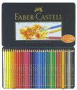 FABER-CASTELL(ファーバーカステル) ポリクロモス色鉛筆 36色(缶入) 110036 (10800)