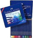 FABER-CASTELL(ファーバーカステル) アートグリップ水彩色鉛筆 24色(缶入)114224 (4800) 【RCP】
