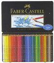 FABER-CASTELL(ファーバーカステル) アルブレヒトデューラー水彩色鉛筆(36色:缶入) 117536 (10800) 【RCP】