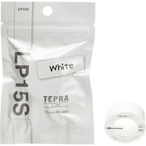 KINGJIM キングジム ラベルライター 「テプラ」 Liteテープ ホワイト 15mm幅 4m LP15S (380)【RCP】