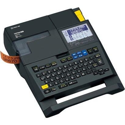 KINGJIM キングジム ラベルライター「テプラ」PRO テプラPRO SR670 (22800)【RCP】使いやすさを徹底追求した充実機能のスタンダードモデル2016年4月22日発売です。