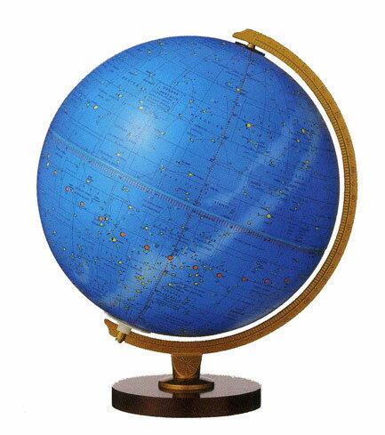リプルーグル 天球儀(英語版) (27000) 【RCP】