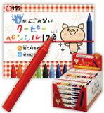 サクラクレパス 手がよごれない クーピーペンシル 12色 (600)【RCP】