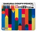 サクラクレパス クーピーペンシル18色 (缶入) (1400)FY18 【RCP】