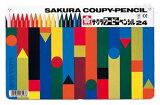 サクラクレパス クーピーペンシル24色 (缶入) (1800)FY24 【RCP】