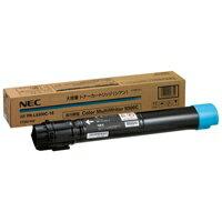 NEC 純正品 大容量トナーカートリッジPR-L9300C-18 C シアン 日本電気 [PRL9300C18] [PR-L9300C] (27800)【RCP】