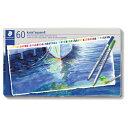 STAEDTLER(ステッドラー) カラト アクェレル 125 水彩色鉛筆 60色セット 125M60 (12000)★当日出荷可能です(土 日 祝を除く)