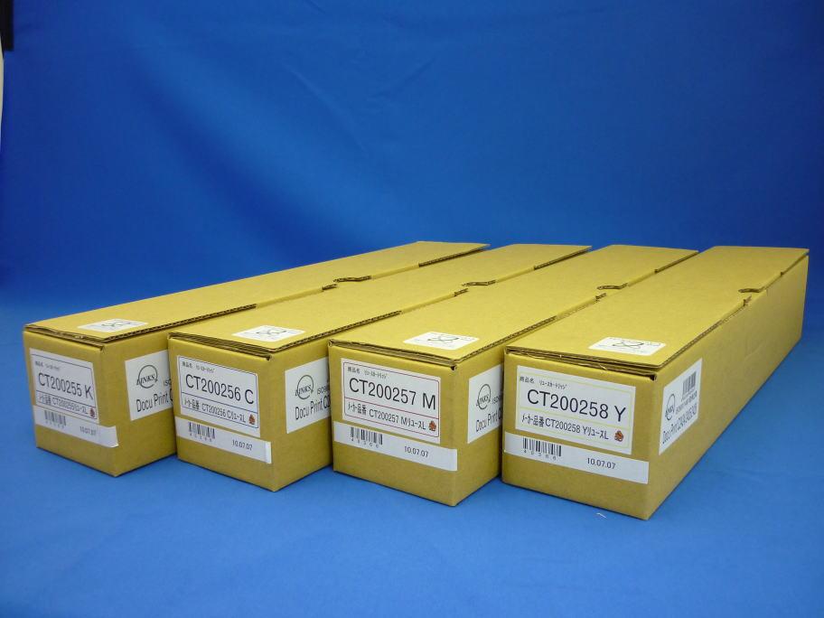 リサイクルトナー FUJIXEROX(富士ゼロックス) CT200256 トナー大容量 シアン 【メーカー直送品:】【RCP】 【送料無料】ISO9001認証企業/国内自社工場製/安心の一年保証【速いです】