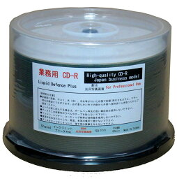 CD-R 業務用 リキッドディフェンスPlus 耐水 写真画質 Officeブランド 52倍速 ワイド 600枚 (CR80JW600LD-AAA50) ウォーターシールド(50枚x12) 高品質CD