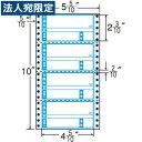 ラベルシール MM5WA タックシール (連続ラベル) 荷札タイプ 500折×2『代引不可』『送料無料(一部地域除く)』