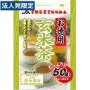 京都茶農協 玄米茶ティーパック 3g×50パック