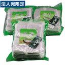 急須用 煎茶ティーバッグ 5g×300P 防湿袋