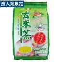 あさみや 玄米茶ティーパック (8g×40P)