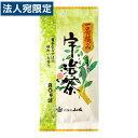 山城物産 宇治茶一番摘み 80g