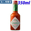 タバスコ ペパーソース 350ml