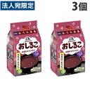 森永製菓 おしるこ 72g×3個