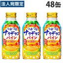 サンガリア つぶつぶナタデココ パイン 380g×48缶 ソフトドリンク パイナップル パインアップル 『送料無料(一部地域除く)』