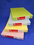 色上質紙 カラーペーパー サイズ:A4 特厚口 500枚 32色からカラーをお選びください