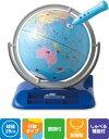 しゃべる国旗付き地球儀(全回転・音声機能付) OYV400【レイメイ藤井】※メーカー欠