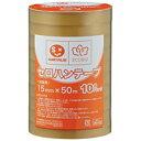 セロハンテープ15mm×50m10巻 B641J【ジョインテックス】