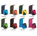 ペンケース F-VBF130【コクヨ KOKUYO】8色からカラーをお選びください。