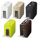 【送料無料】デスクサイドシュレッダー 「RELISH」コクヨ[KPS-X80]5色からカラーをお選びください。