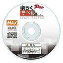 ラベルプリンタ専用ソフト 楽らくラベルPro【マックスMAX】SLP-10