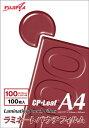 CPリーフ ラミネートパウチフィルム 100ミクロン A4サイズ 216×303mm 100枚入 FCP10216303【フジプラ】