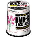 データ用 DVD-R 4.7GB 100枚(スピンドルケース)三菱化学メディア DHR47JPP100