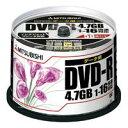 データ用DVD-R 4.7GB 1-16倍速 50枚 IJP対応三菱化学メディア DHR47JPP50