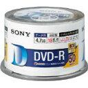 データ用DVD-R4.7GB1-16倍速50枚(スピンドルケース) IJP対応SONY EMC-50DMR47HPHG