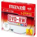 データ用DVDーRW4.7GB1ー2倍速 1枚× 5( 5ミリケース) IJP対応日立マクセル EMC-DRW47PWBS1P5SA