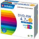 データ用DVDーRW4.7GB1-2倍速 1枚×10(5ミリケース) IJP対応三菱化学メディア DHW47NP10V1